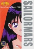 Sailor Moon Scout Guide: Meet Sailor Mars: Fire (Naoko Takeuchi, K. J. Keiji Karvonen, Joel Baral)